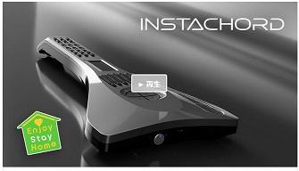 InstaChord:インスタコード 〜演奏する楽しさを全ての方に〜